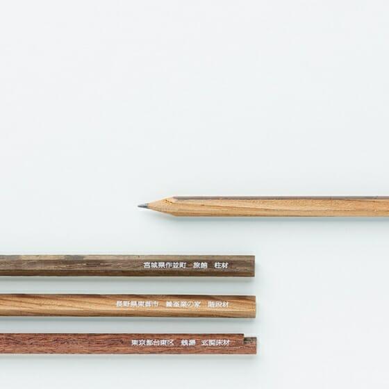 「コクヨデザインアワード2020」の受賞作品が決定。グランプリは廃材からつくる鉛筆の提案