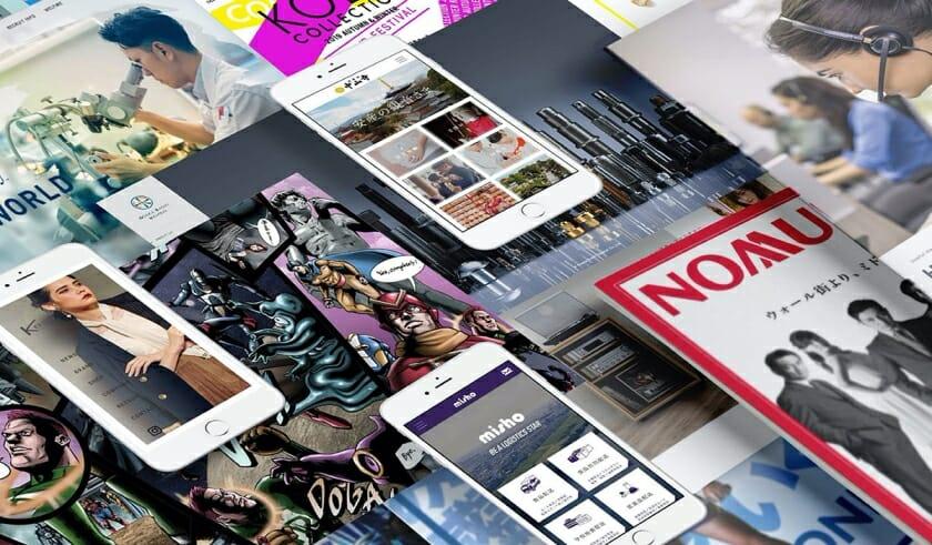【求人情報】総合広告代理店のアコーダー株式会社が、グラフィックデザイナーとWebデザイナーを募集