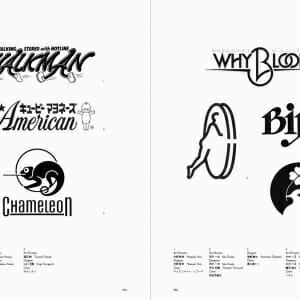 日本のロゴ・マーク50年 (3)