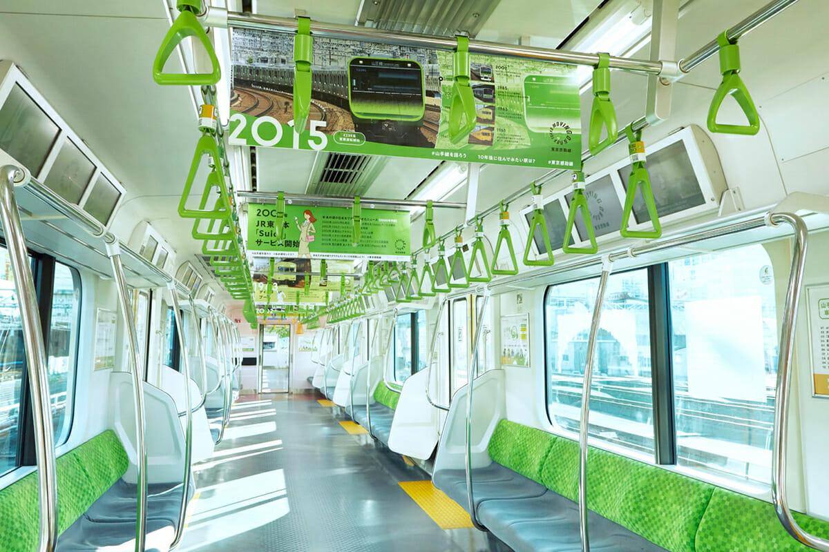 「山手線Ver.2020by東京感動線」車内の様子