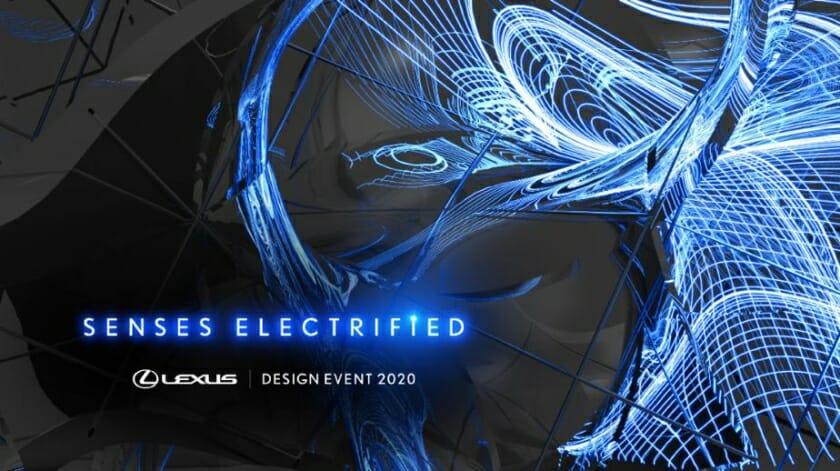 LEXUSが6月開催のミラノデザインウィークに出展。デザインスタジオ「Loop.pH」とコラボ