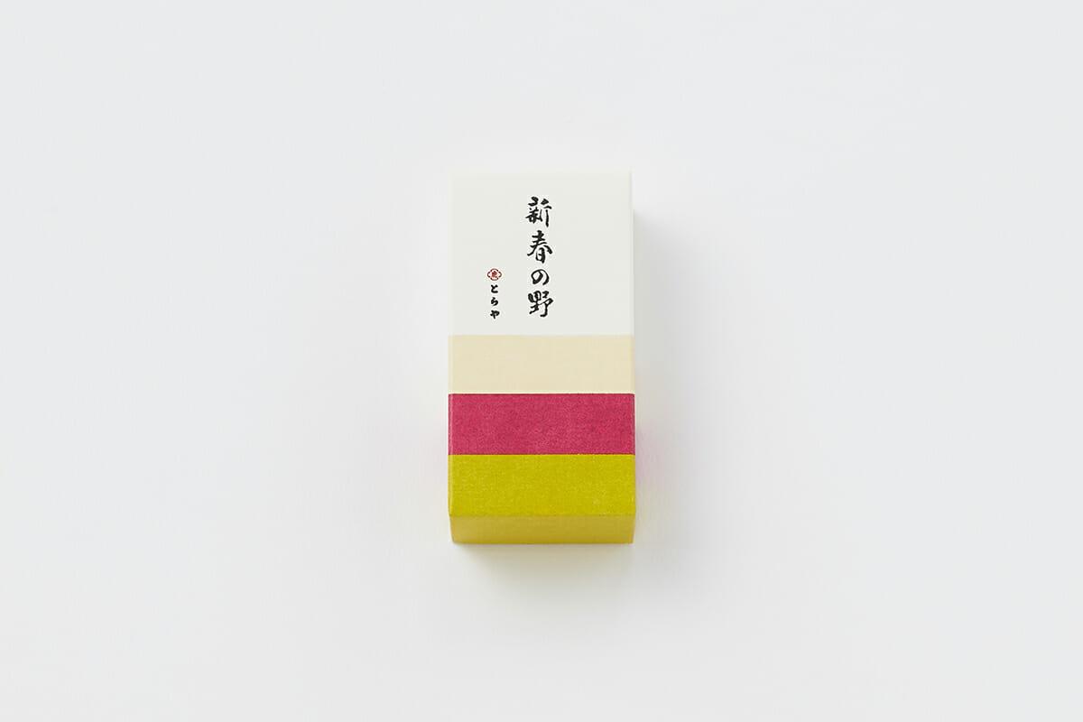 湿粉製棹物「新春の野」パッケージ