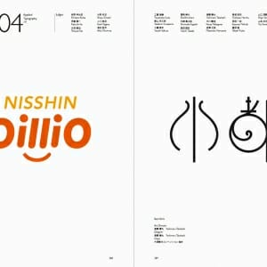 日本のロゴ・マーク50年 (5)