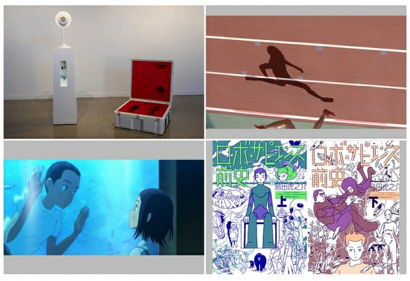 「第23回文化庁メディア芸術祭」受賞作品が発表。アニメーション部門の大賞は『海獣の子供』