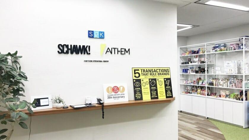 【求人情報】国際的なブランドソリューションを提供する株式会社シャーク・ジャパンが、パッケージデザイナーほか2職種を募集