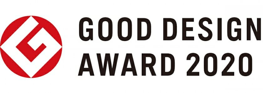 2020年度グッドデザイン賞が応募受付中。オンラインでのセミナーや個別相談も実施