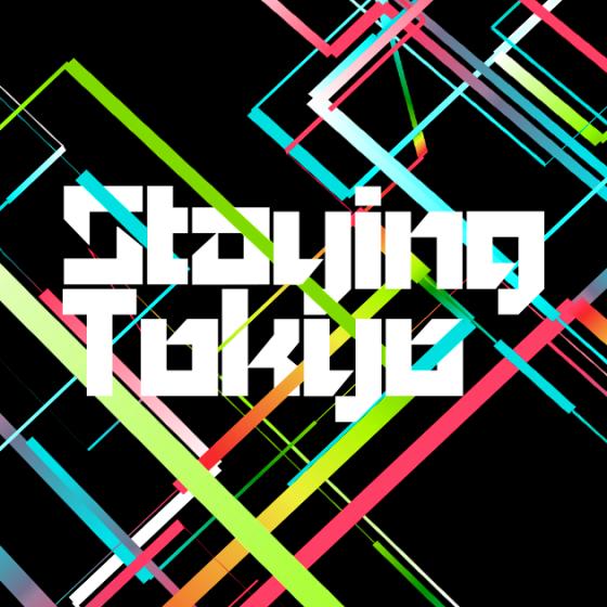 ライゾマティクス主催「Staying TOKYO」4月24日のトークゲストに長谷川祐子&オラファー・エリアソン