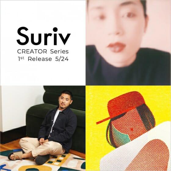抗菌ファブリックマスク「Suriv」の新シリーズに川上恵莉子、正田啓介、一乗ひかるが参加