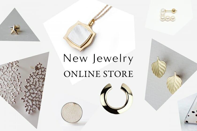 New Jewelry LLC.がオンラインストアをオープン。売上の一部を国境なき医師団へ寄付