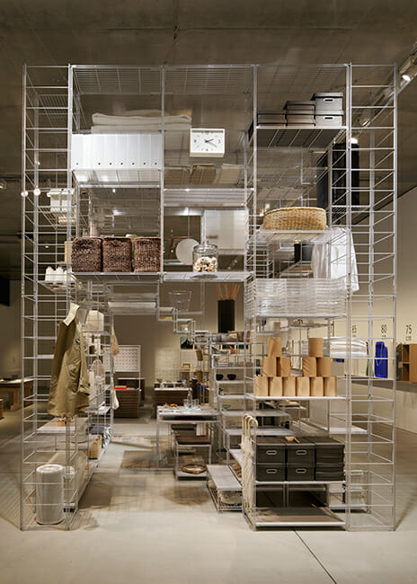 UNIT of MUJI-単位展 (1)