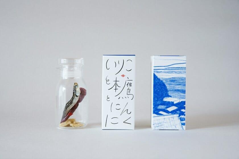 福来旗トトと「ドレッシングの素」 (3)