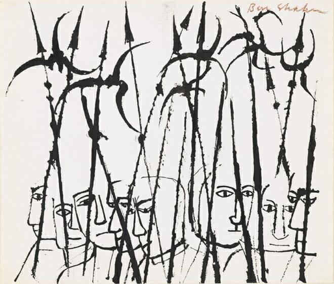 ベン・シャーン《槍に取り囲まれるハムレット》1959年、インク・紙、丸沼芸術の森所蔵 <br />© Estate of Ben Shahn/ VAGA at ARS, NY/JASPAR, Tokyo 2020 E3693