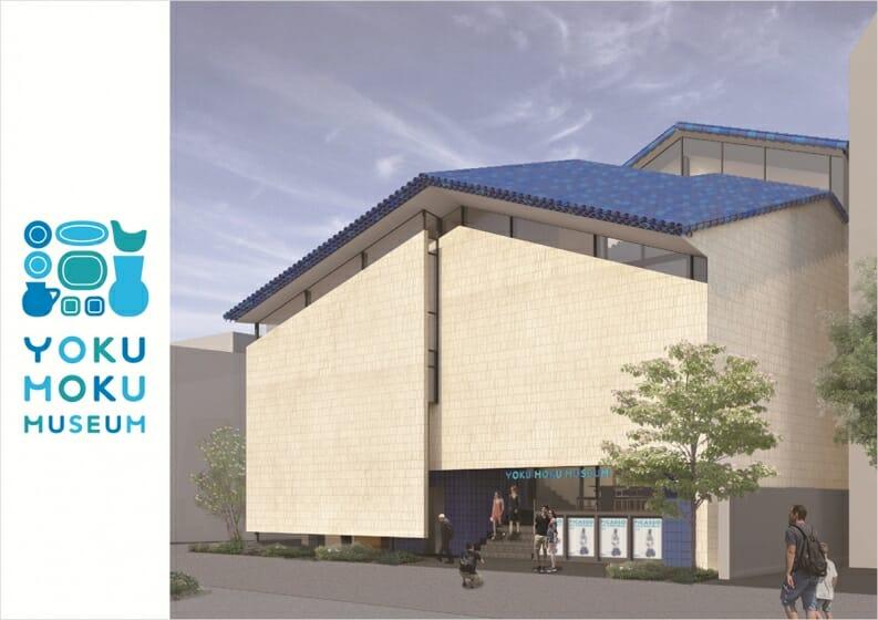 ピカソのセラミック作品を堪能、「ヨックモックミュージアム」が10月25日にオープン
