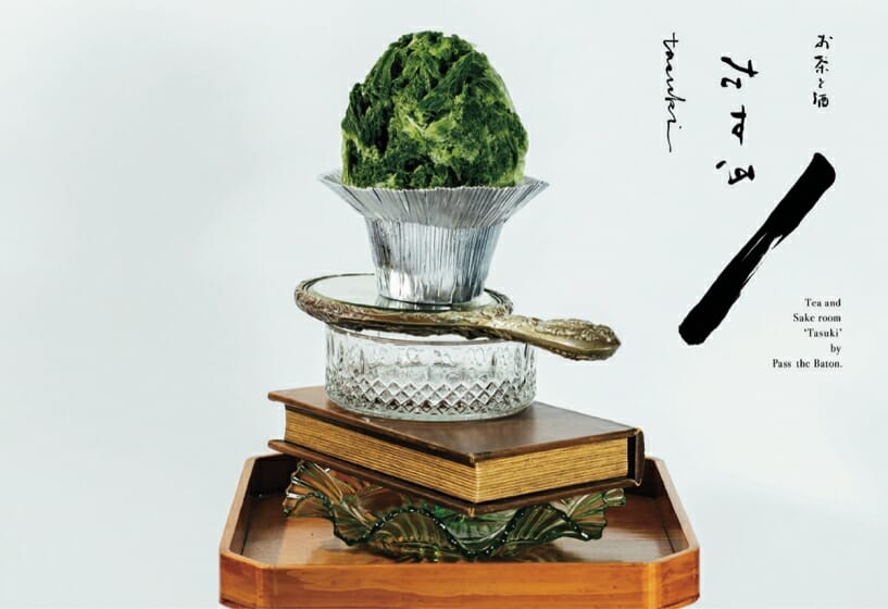スマイルズによる「お茶と酒 たすき」2号店が、京都・新風館にオープン