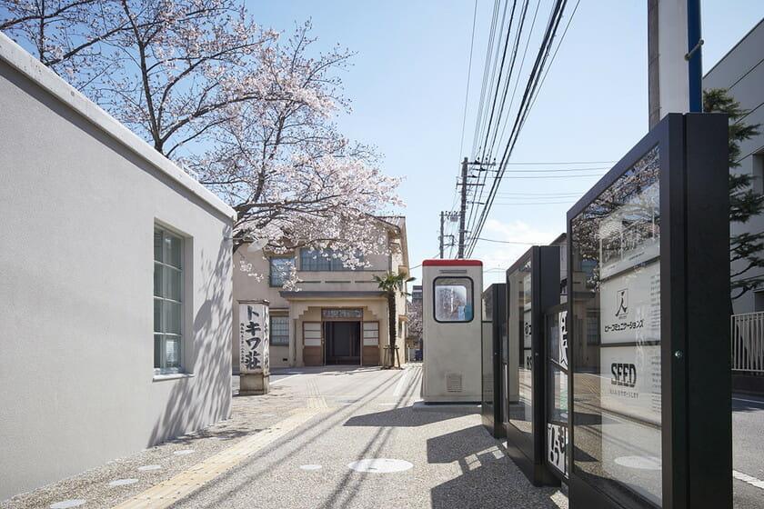 トキワ荘ミュージアム