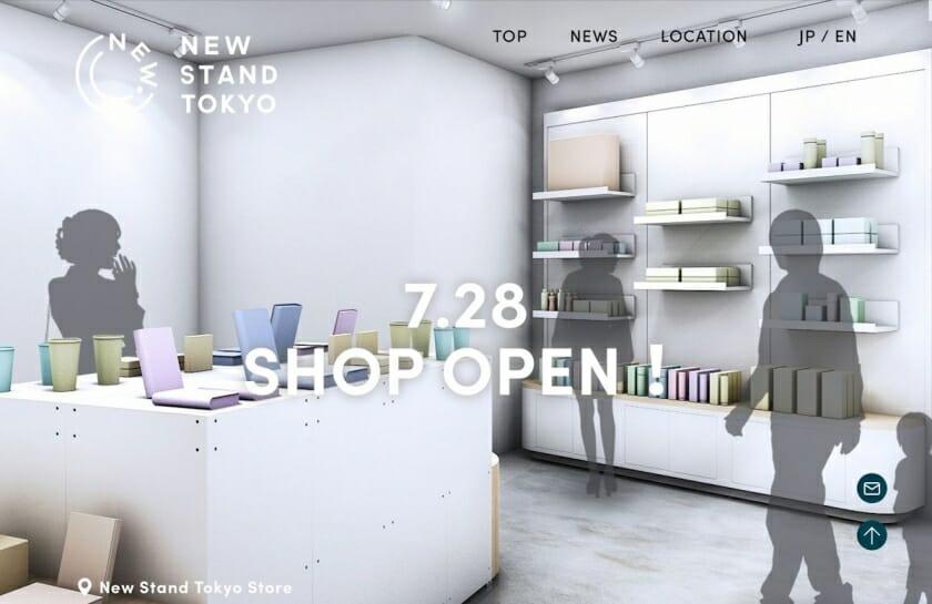 Whateverがクリエイティブディレクションを手がけるセレクトショップ 「New Stand Tokyo」が六本木にオープン