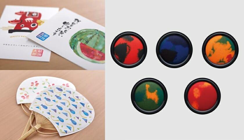 第12回シヤチハタ・ニュープロダクト・デザイン・コンペティション受賞作の「わたしのいろ」が商品化