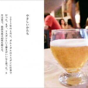 ふつう (2)