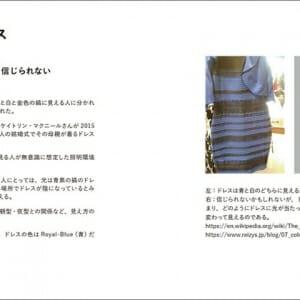 要点で学ぶ、色と形の法則150 (7)