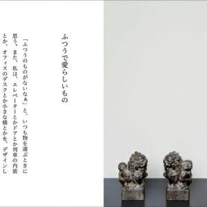 ふつう (3)