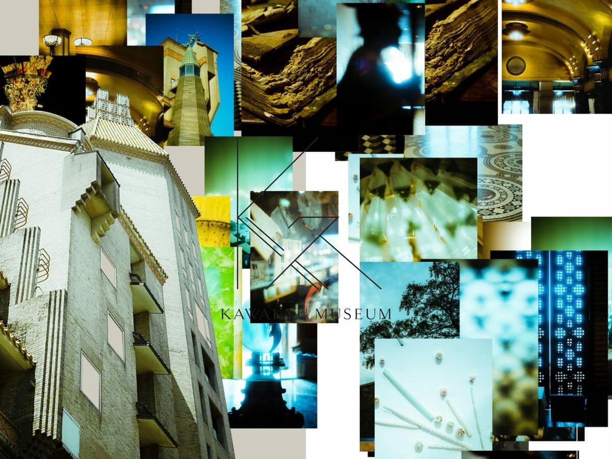 川久ミュージアムWebサイトの画像