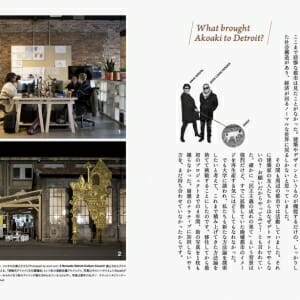 MOMENT issue02 (2)