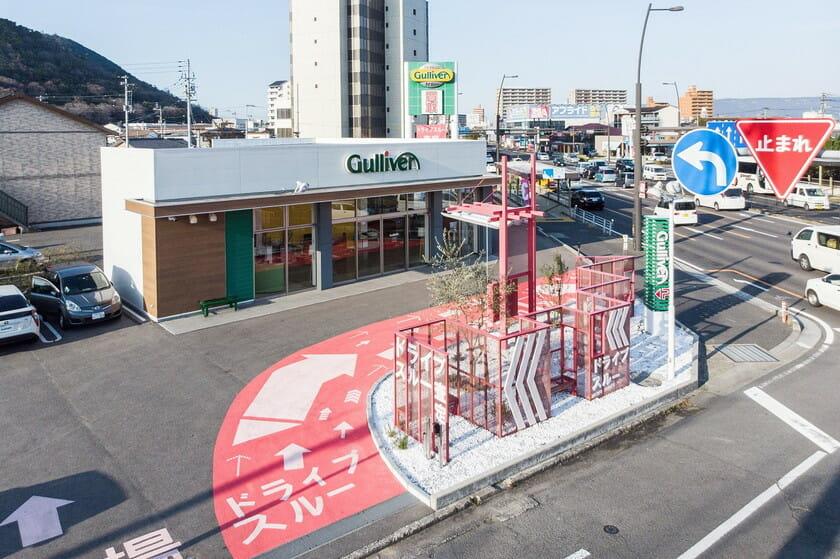 ドライブスルー査定 ガリバー高松中央店 (8)