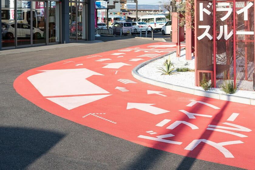 ドライブスルー査定 ガリバー高松中央店 (5)
