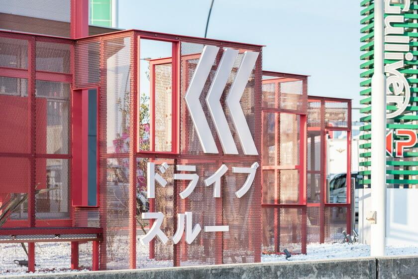 ガリバー高松中央通り店 リアル店舗型ドライブスルー店
