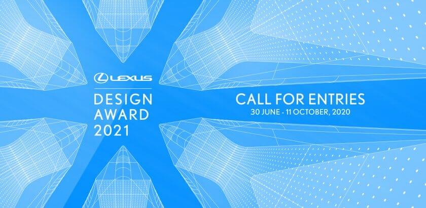 国際デザインコンペ「LEXUS DESIGN AWARD 2021」の応募説明会がオンラインで開催