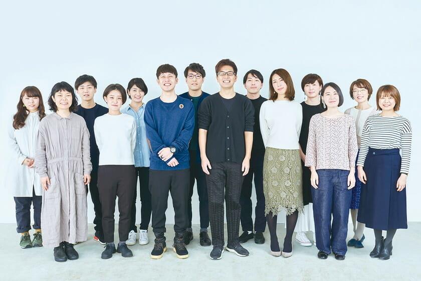 【求人情報】「ブランディングデザインで日本を元気にする」株式会社エイトブランディングデザインが、デザイナーを募集