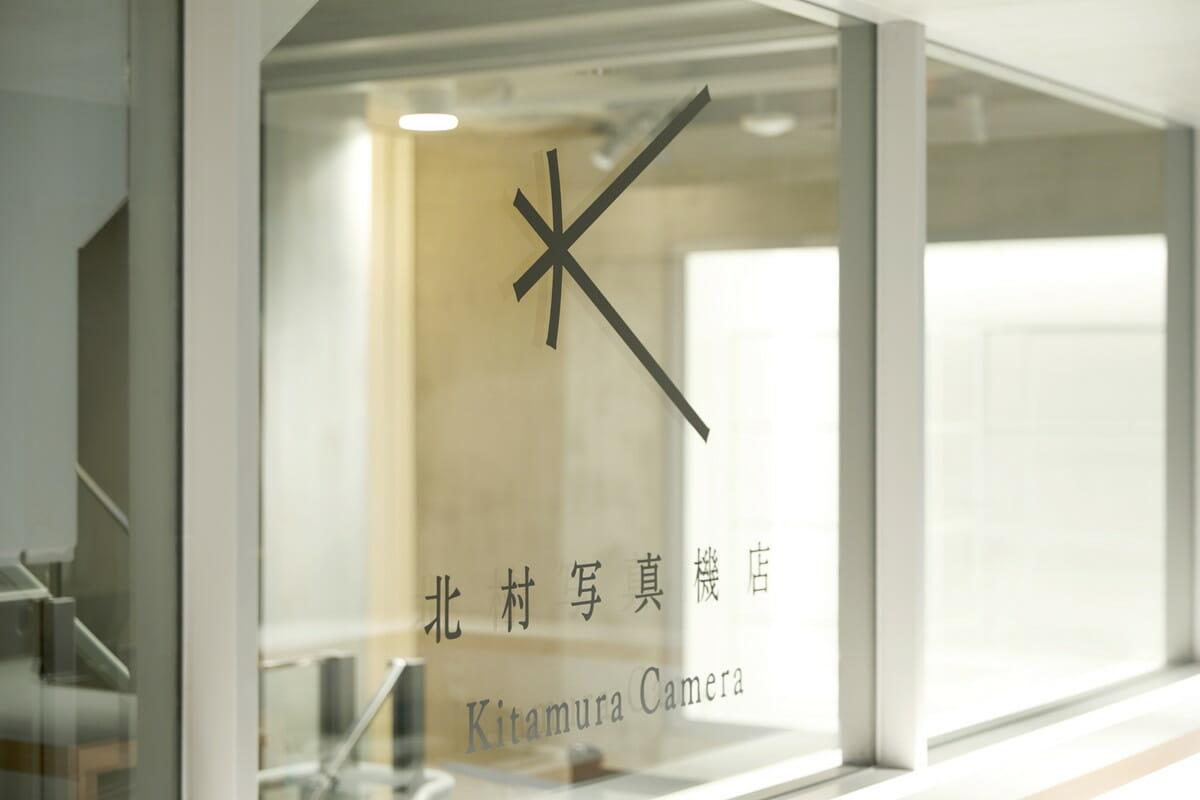 新宿 北村写真機店 ロゴマーク