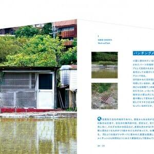 小屋の本 (2)