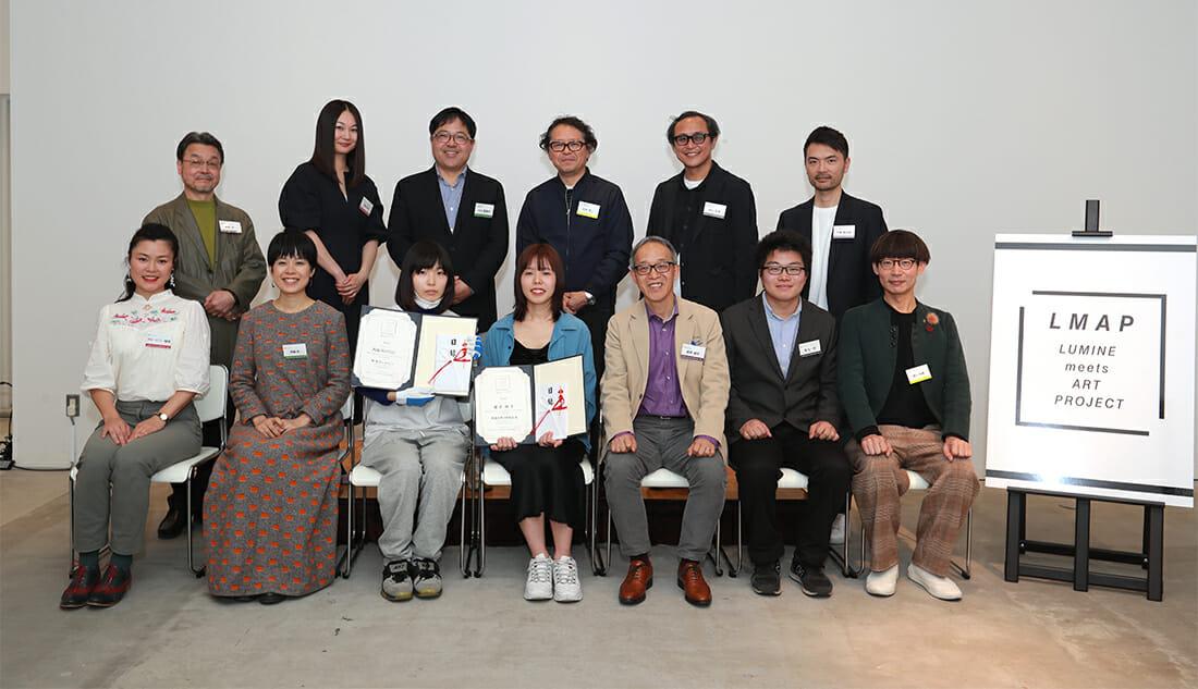 「LUMINE meets ART AWARD 2019-2020」授賞式の様子