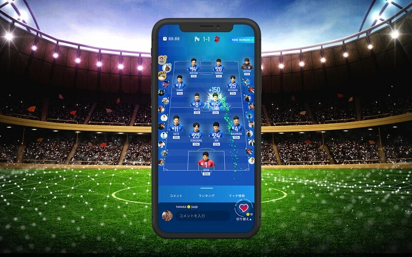 PARTYが新会社「Stadium Experiment」を設立、サッカークラブ専用アプリ「スタジアムアプリ™️」をローンチ