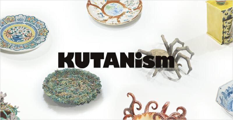KUTANism