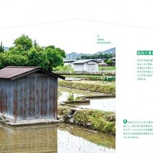 小屋の本 (5)