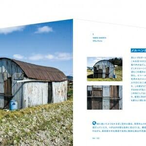 小屋の本 (3)