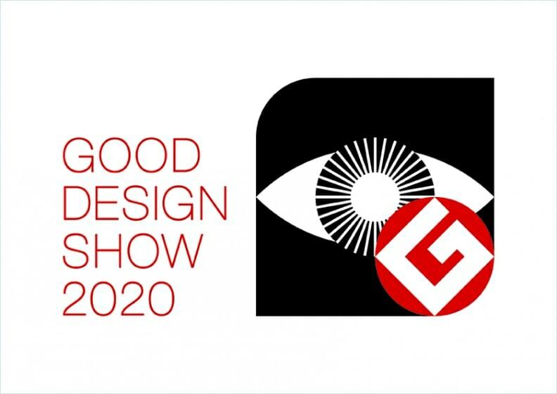 グッドデザイン賞初のオンラインイベント「GOOD DESIGN SHOW 2020」が10月1日から開催