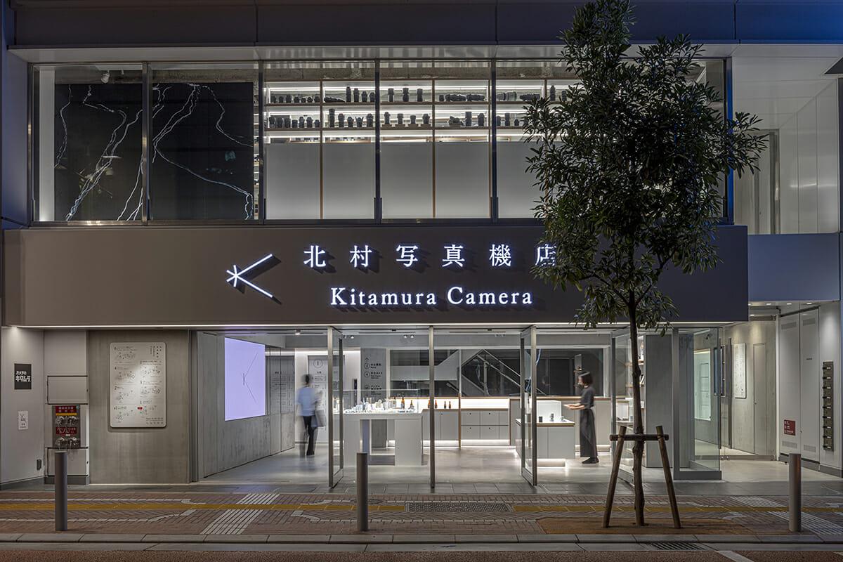 新宿 北村写真機店(Photo by Satoshi Asakawa)