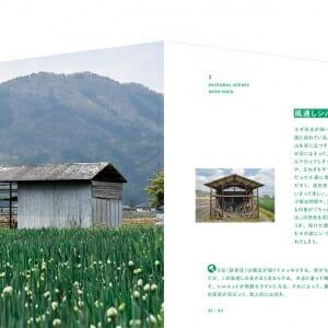 小屋の本 (4)
