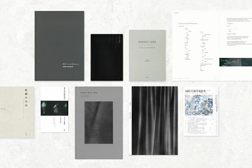 宇平剛史の装幀:呼吸する書物|Breathing Books