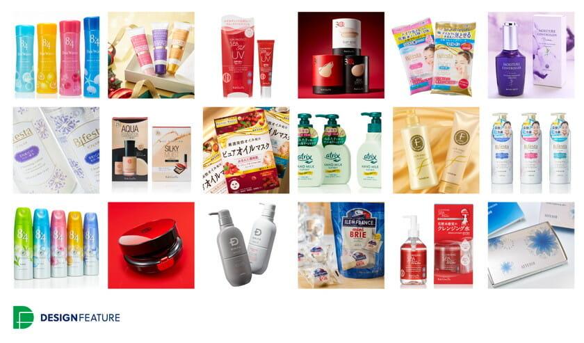 【求人情報】商品開発におけるプロダクト・パッケージデザインを提供する株式会社デザインフィーチャーが、パッケージデザイナーを募集