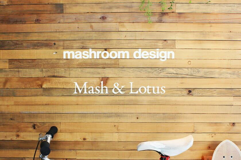 【求人情報】ファッション・コスメ中心にエディトリアルデザインを行う、株式会社マッシュルームデザインが、エディトリアルデザイナーとWebデザイナーを募集