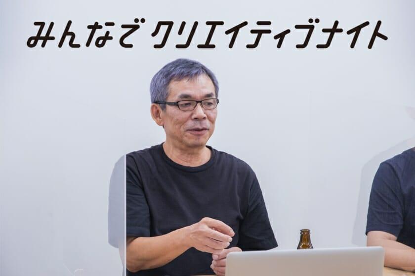 プロダクトデザイナー・安次富隆が語る、多様な物語を生むメディアとしての「もの」