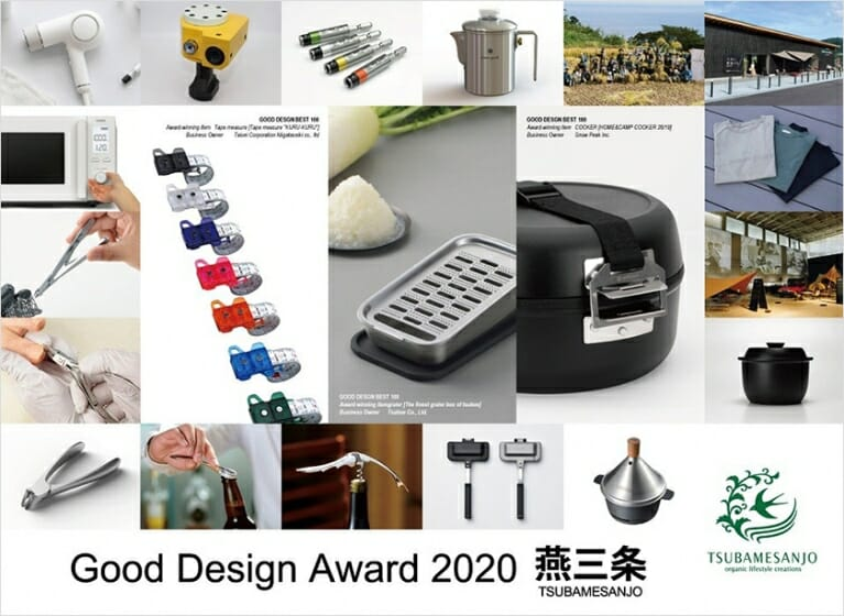 Good Design Award 2020 燕三条