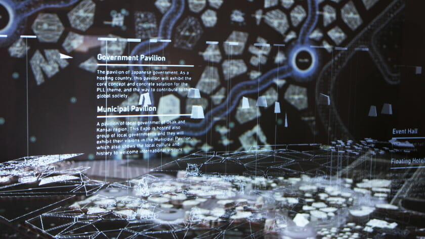 2025年 大阪・関西万博誘致活動のための会場計画案 (6)