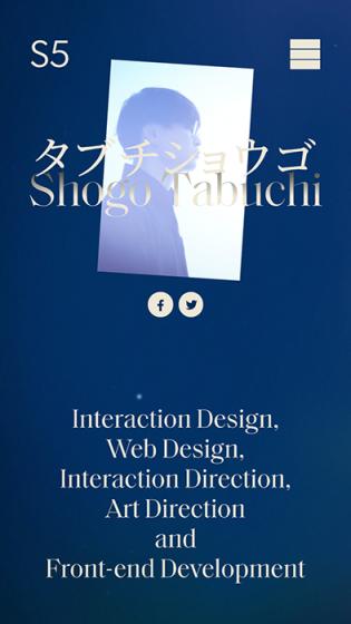 S5 Studios(田渕将吾 セルフプロモーションサイト) (11)