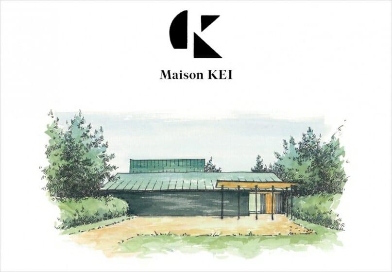 内藤廣が設計、とらや×Restaurant KEIのフレンチレストラン「Maison KEI」がオープン