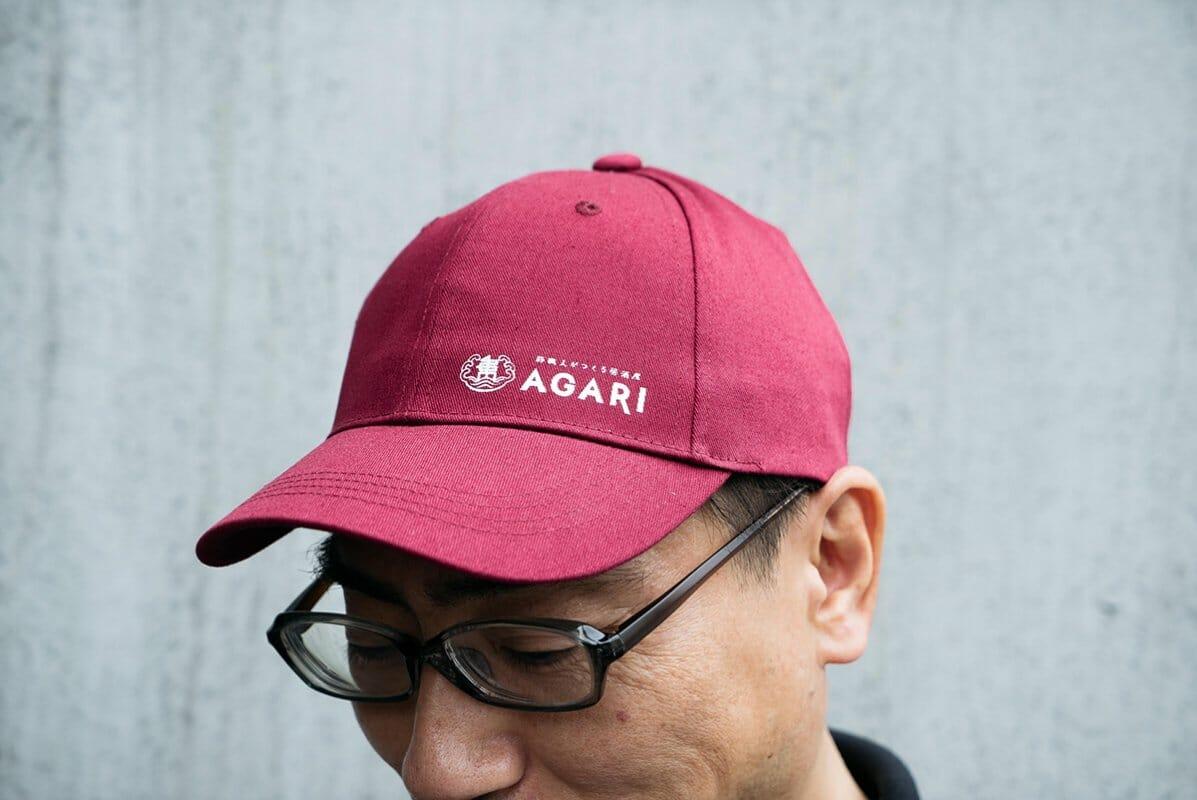 AGARI (8)